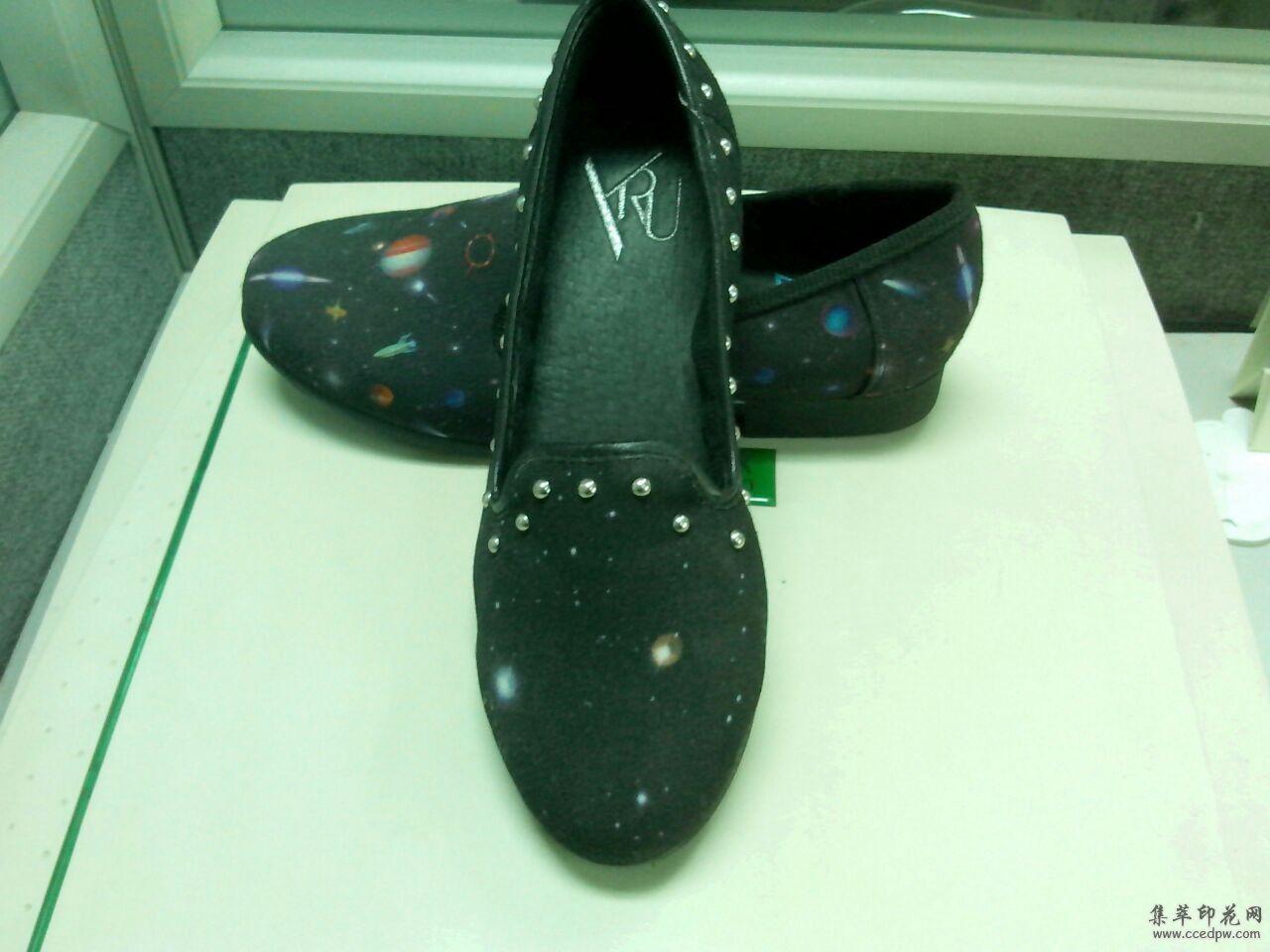 鞋材数码印花加工