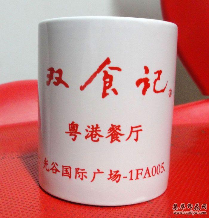武汉哪里有马克杯现场DIY楼盘暖场活动diy暖场设备出租