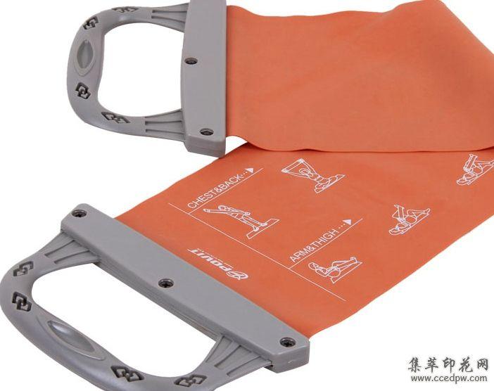 郑多燕 瑜伽带印花印刷加工 瑜珈伸展带织带印刷 可按指定加l