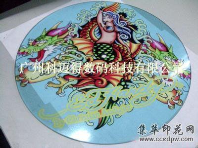 玻璃印花设备公司