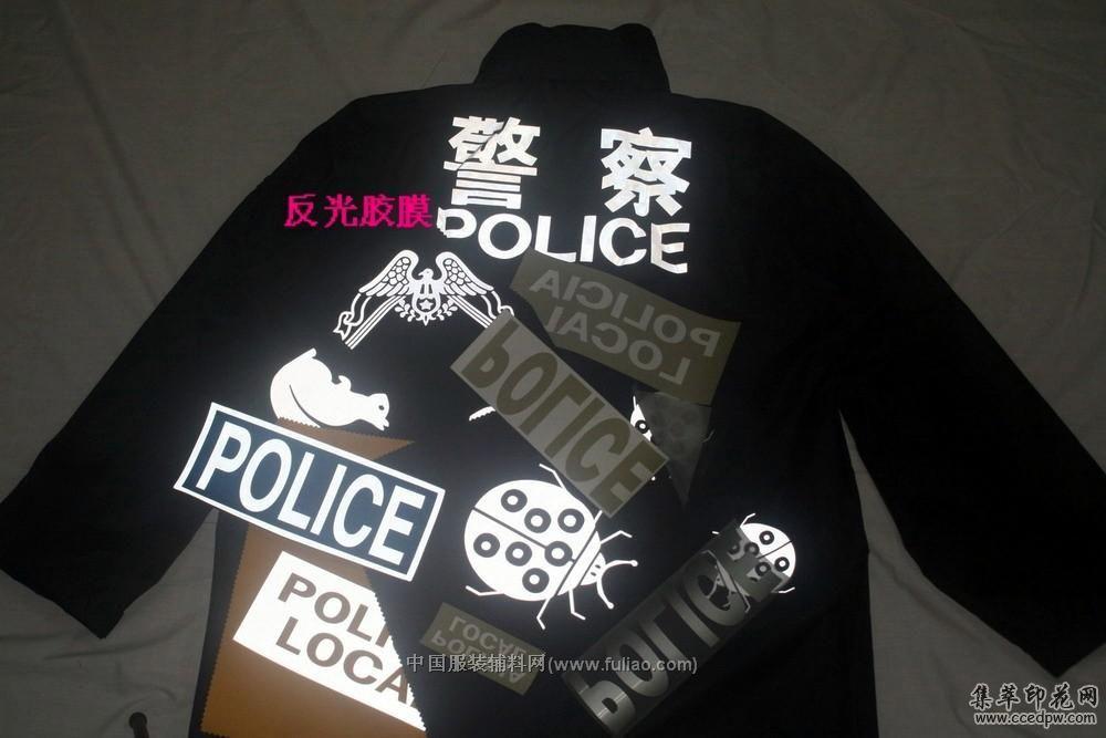 加工各種款式的服裝用反光商標,服裝用反光圖標