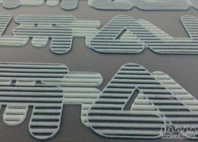 热转印硅胶烫画