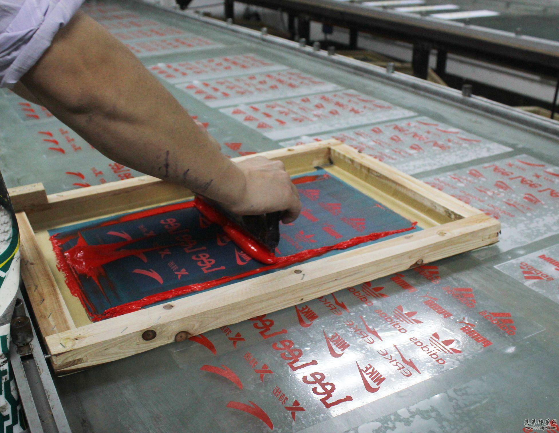 东莞 硅胶烫画加工 立体