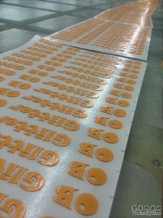 硅胶热转印商标服装烫画,
