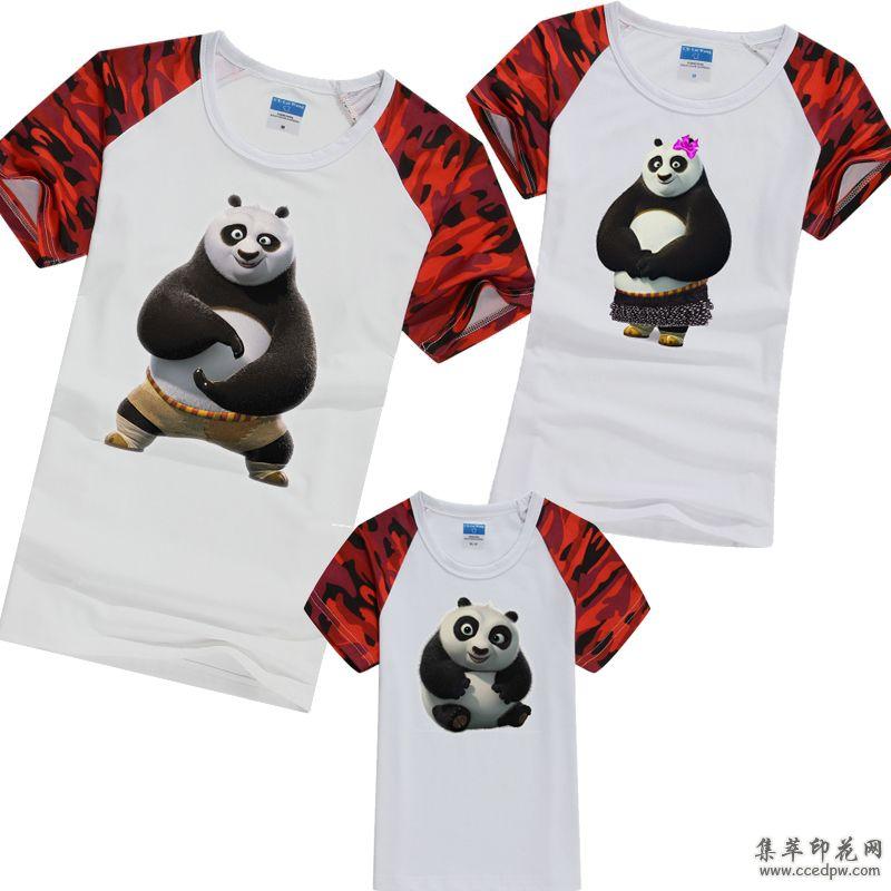 广州情侣文化衫 亲子衫 个性T恤订制 个性印花T恤订制