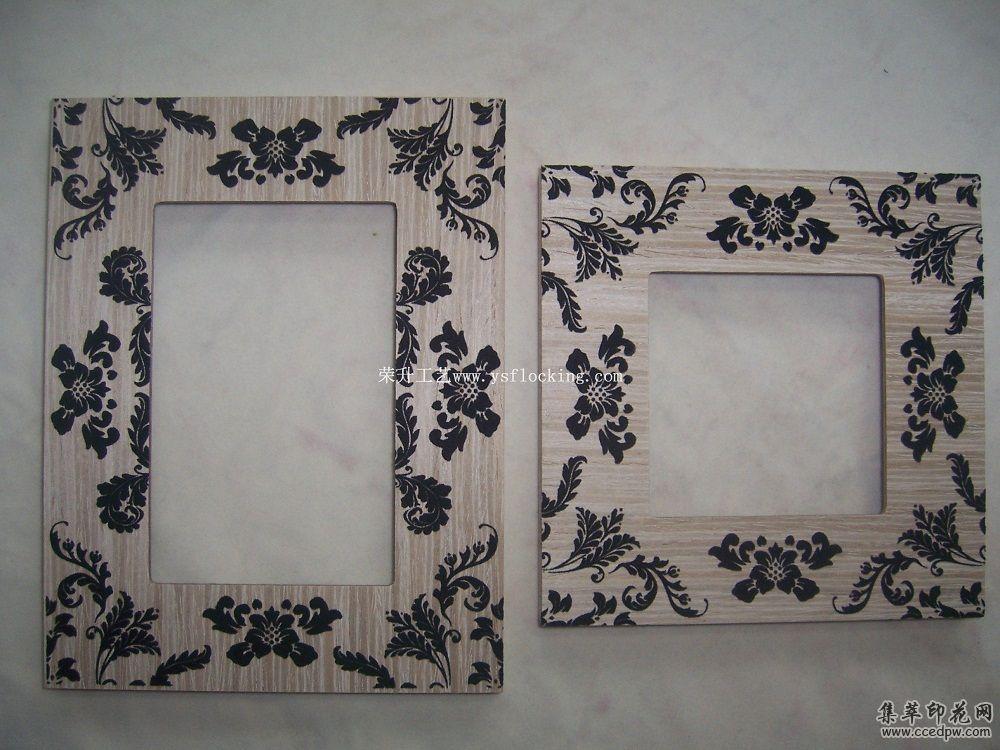 东莞木艺植绒相框木板印花加工