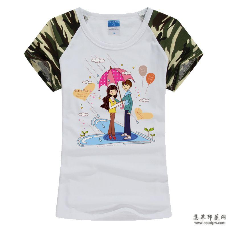 寻淘宝服装印花 打造个性印花服装 个性印花T恤衬衫