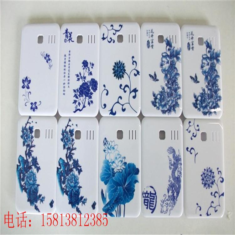 广州手机壳UV喷绘加工 UV平板浮雕打印加工报价