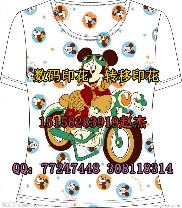 针织布裁片爱唯侦察1024,童装,宠物服,女装