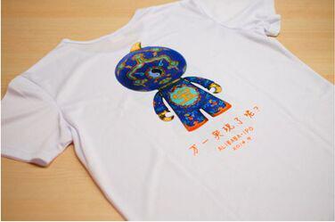 草原峰熱轉紙生產廠家 各種T桖服裝純棉布料化纖布料印花