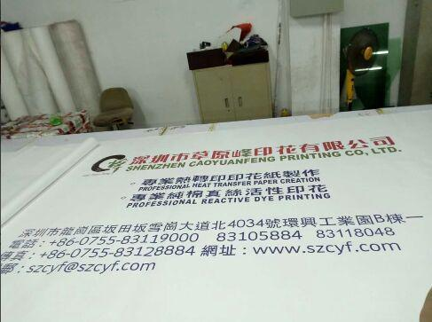 厂家提供热转印印花纸 数码印花纸 热升华印花纸
