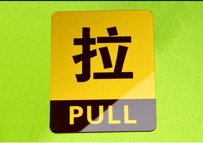 亚克力印刷PVC板喷绘uv彩印加工定制