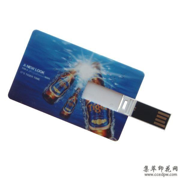卡式移动电源壳彩印(刷)厂