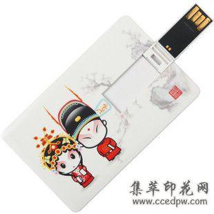 华强北名片移动电源壳彩印(刷)妞干网视频观看
