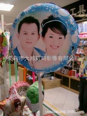 魔彩气球批发/可打印气球/DIY定制气球/婚庆礼品/个性定制