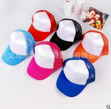 韩版潮流棒球帽个性定制广告帽团体帽子定制 活动帽子 广告帽d