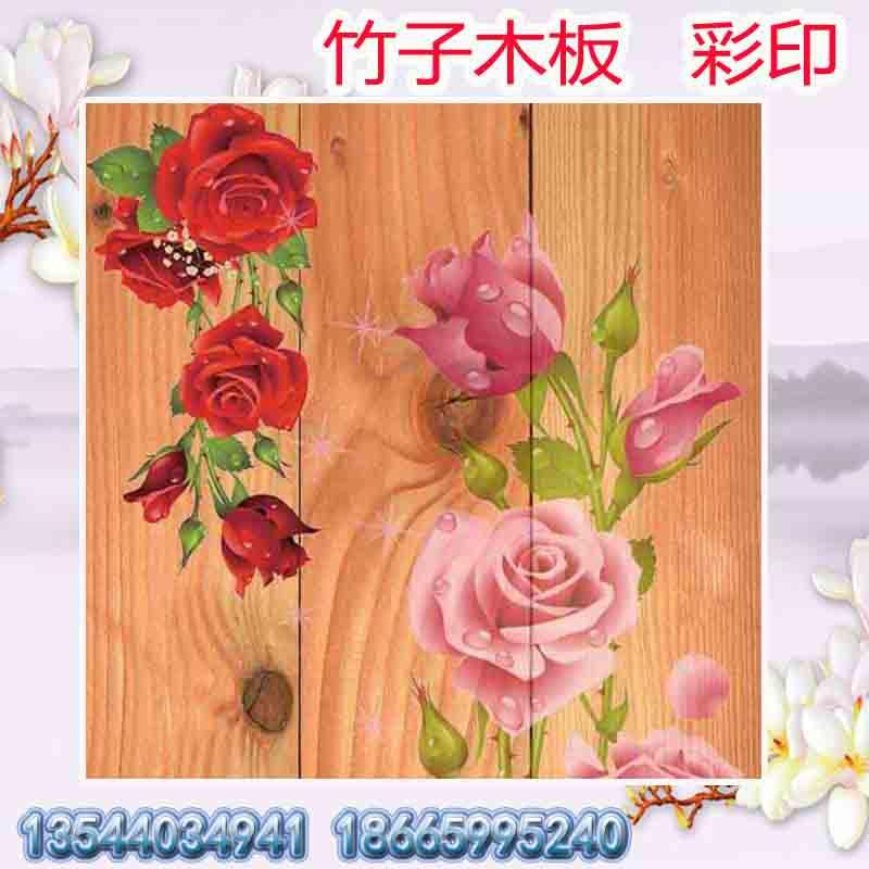 承接木板印刷加工 木板画UV打印定制 木塑板来料数码彩印加工