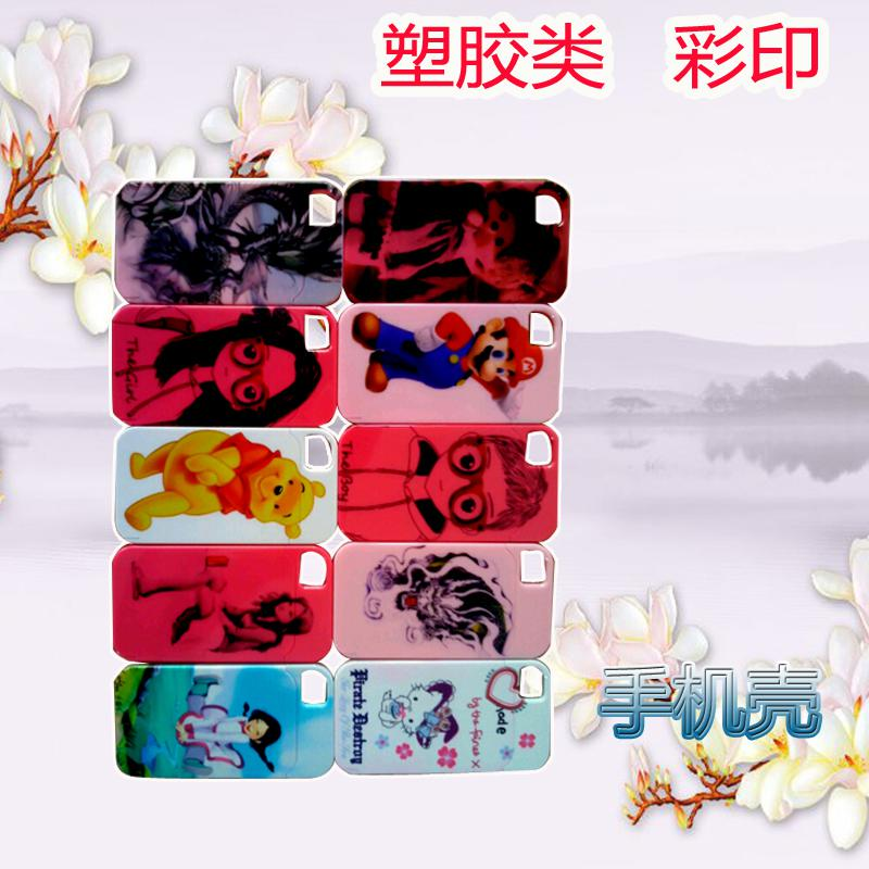 装饰画加工印花美女卡通广告礼品热转印花TPU手机壳浮雕喷印