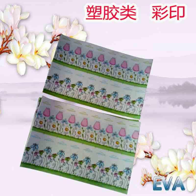 UV加工EVA垫彩绘印刷平面喷印高档喷绘彩印加工不限量厂家直