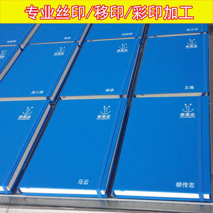塑料产品丝印加工,产品热转印。深圳移印加工