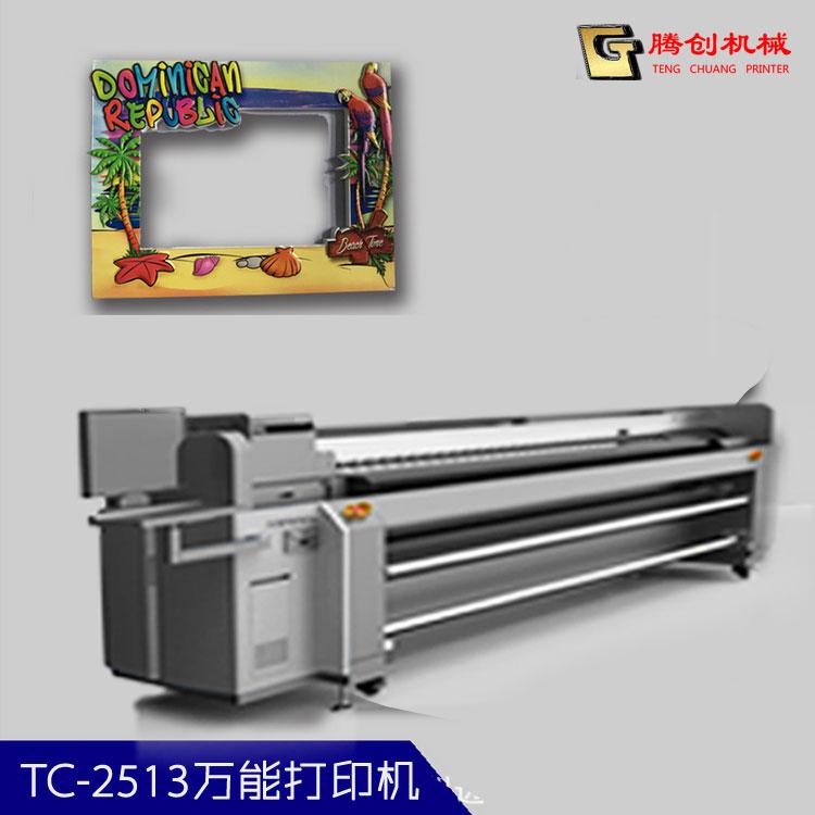 浙江腾创机械令人震撼的3D打印机