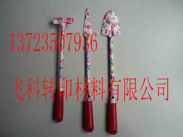 阳江市园林工具热转印纸,金属热转印纸,五金热转印纸