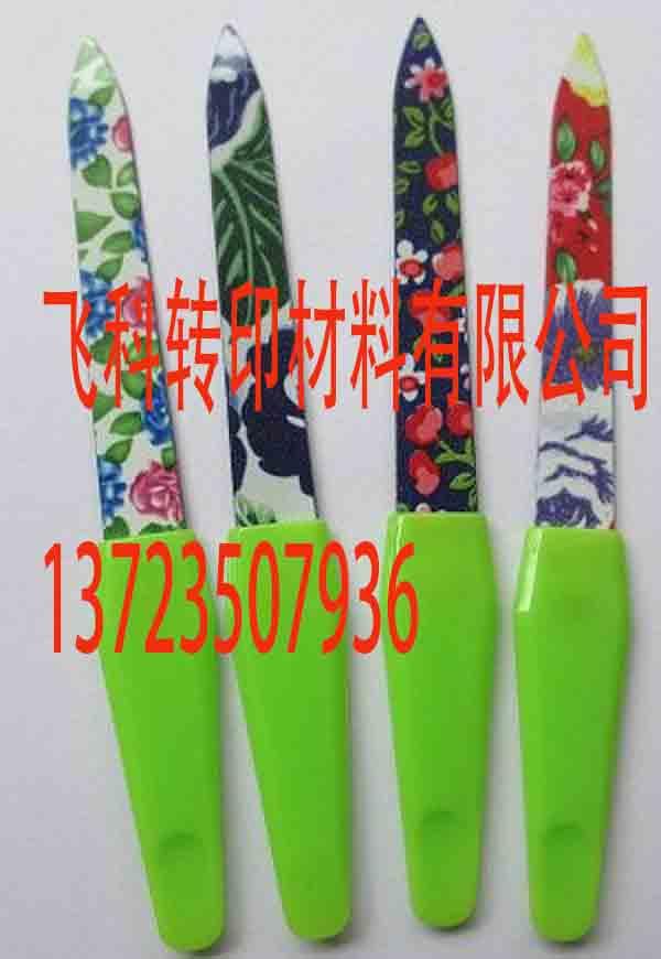 陽江市美工刀披覆紙,發夾披覆紙,指甲銼披覆紙