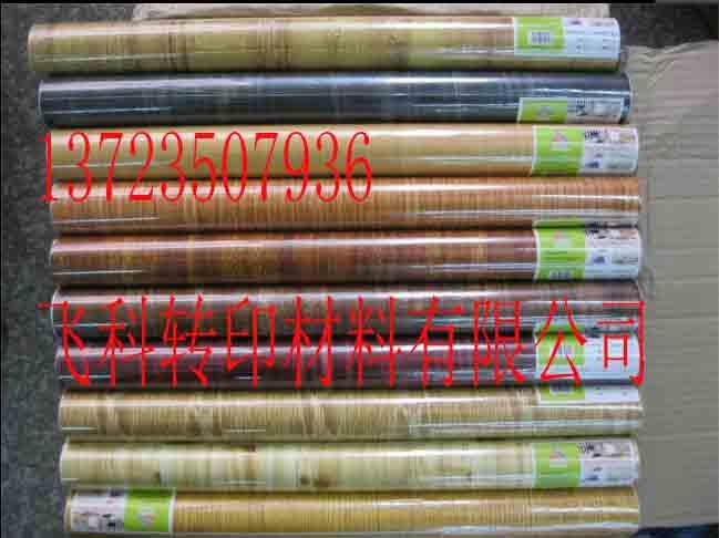 阳江市集成吊顶气染纸,塑料气染纸,吊带气染纸
