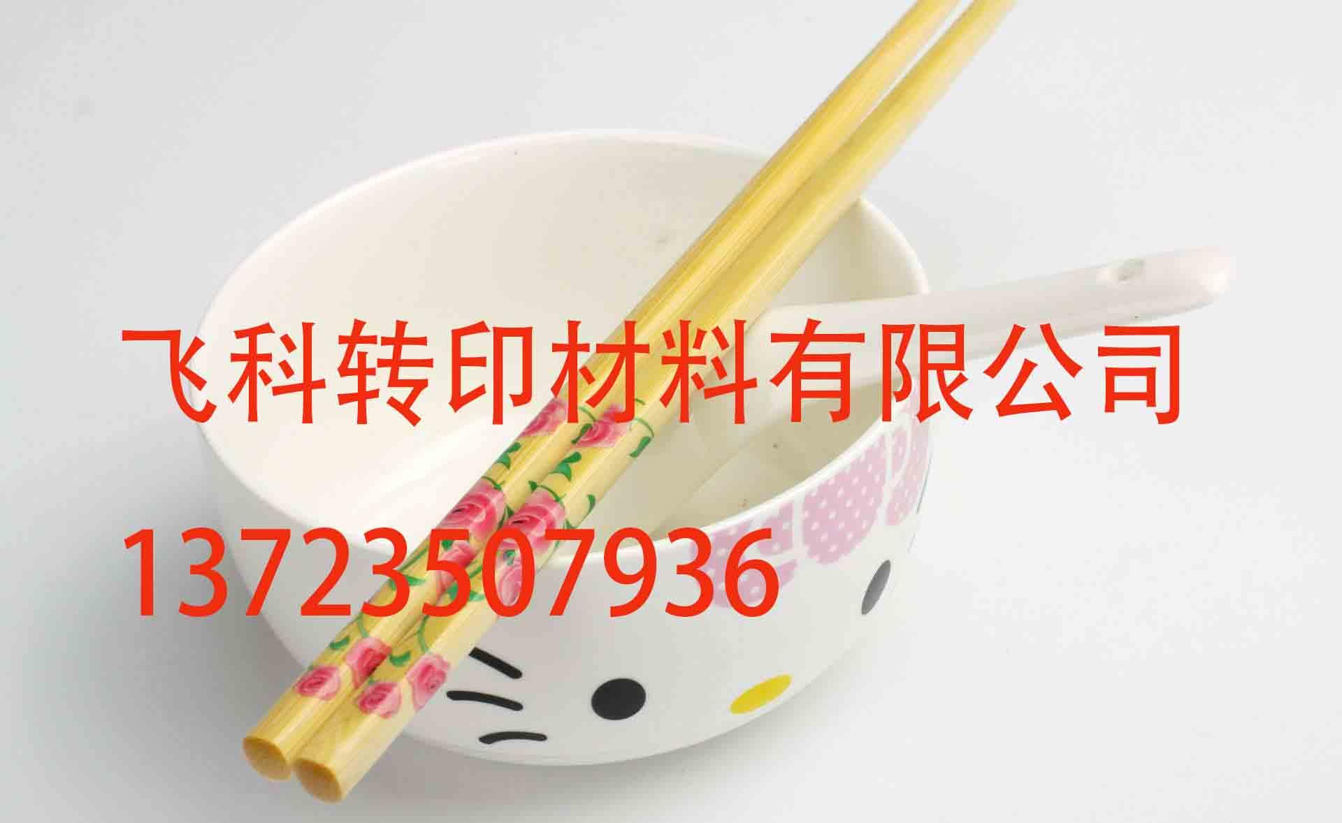 頭巾熱轉移紙,筷子熱轉移紙,手表帶熱轉移紙