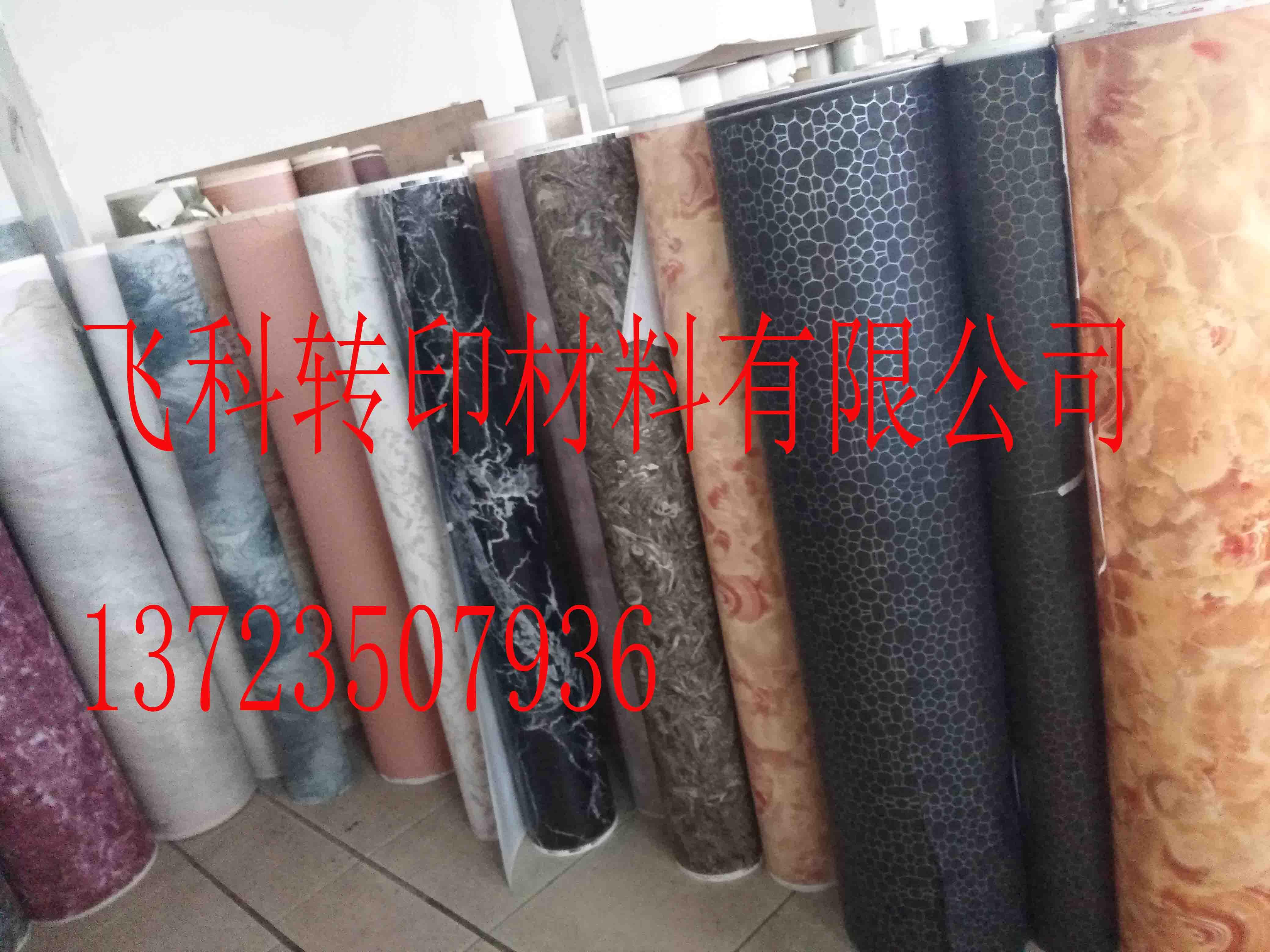 阳江木纹纸,阳江刀座印花加工,阳江声誉好的热转印厂家