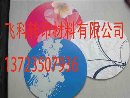 阳江价格低的热转印厂家,阳江热转印加工企业,玩具热转印