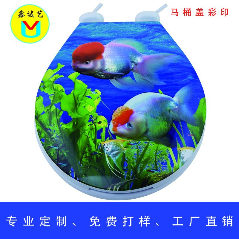 深圳塑胶外壳彩印加工产品外壳彩印喷绘加工