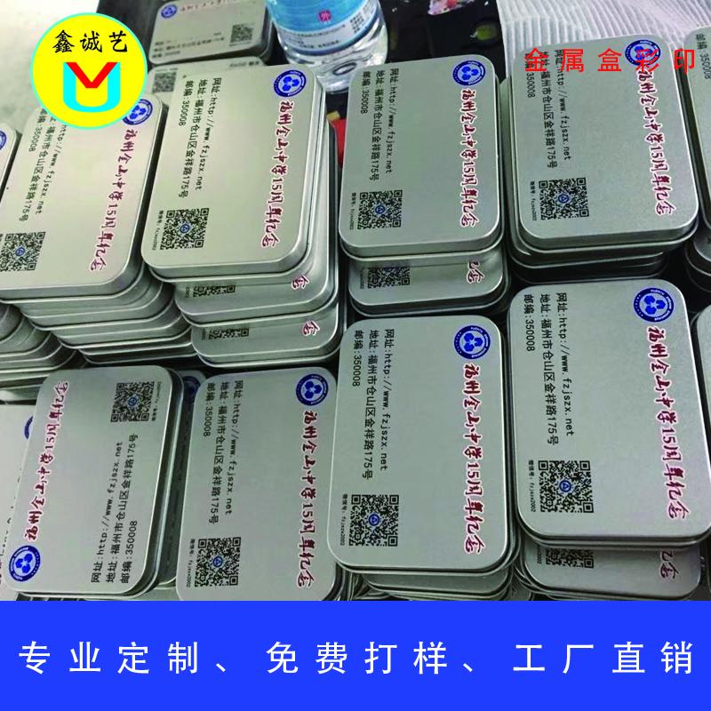 深圳金属uv彩印加工金属盒彩印喷绘厂金属板彩印