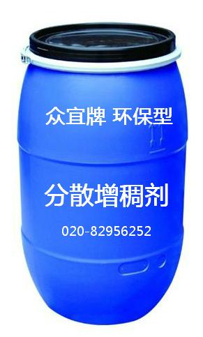 分散染料增稠剂  厂价直供水性涂料助剂  优质优价