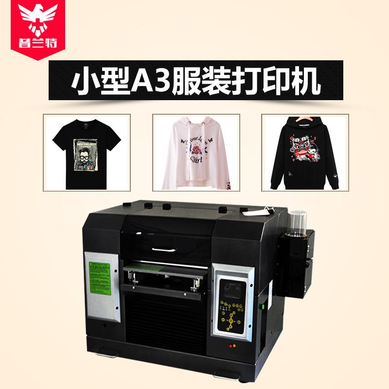 数码直喷印花机T恤卫衣印花机无需制版挂白底厂家直销