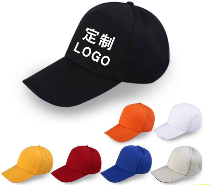 帽子、恤衫、Polo衫定制