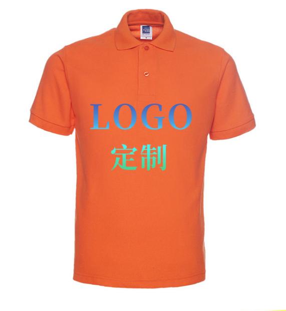 恤衫、Polo衫定制