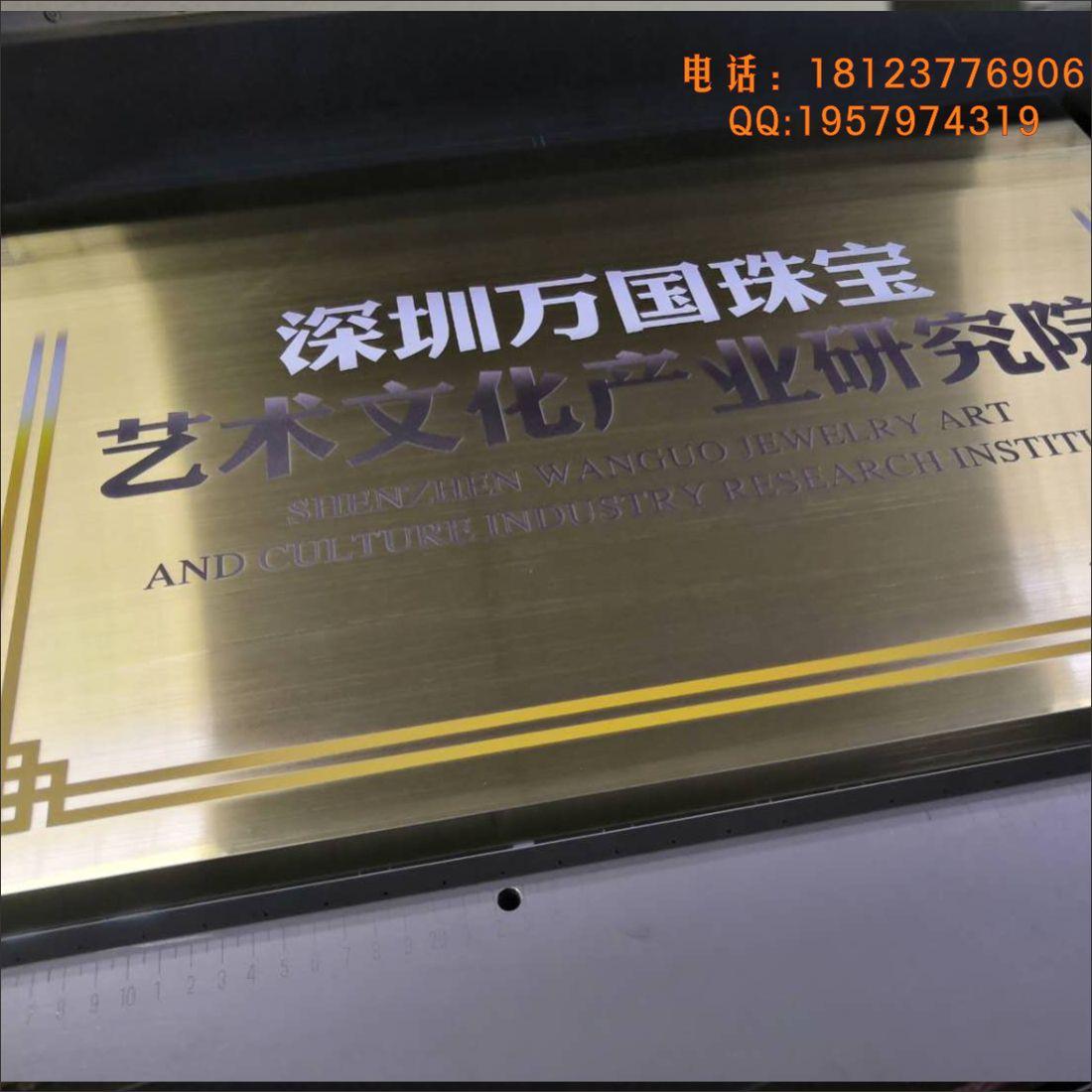 龙华标识标牌UV打印加工金属大幅面UV打印