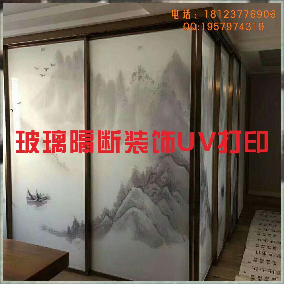 2513大型平板万能打印龙华玻璃UV打印彩印图案