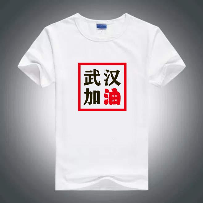 北京DIY文化衫,涂雅文化衫,创意文化衫,个性文化衫,个性T