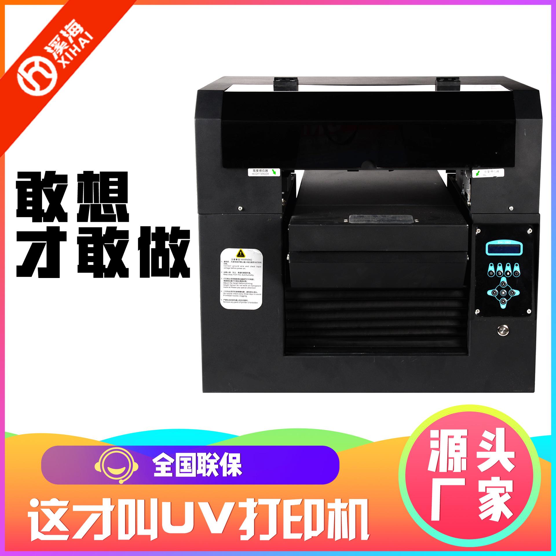 四川 t恤印花機服裝數碼印花機夏季創業衣服小型直噴打印機