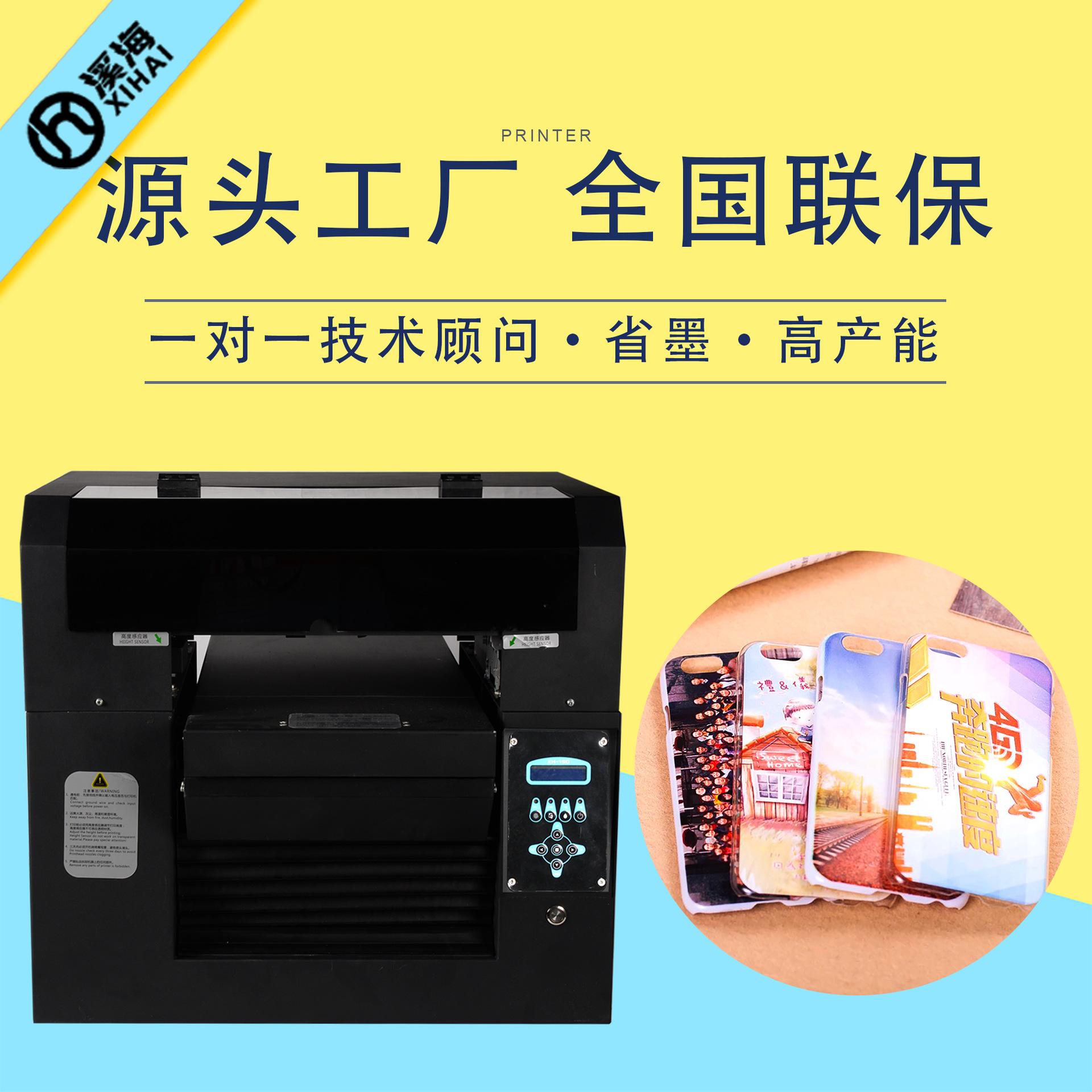 四川服裝印花機T恤打印機數碼印花機文化衫廣告衫印花打印機