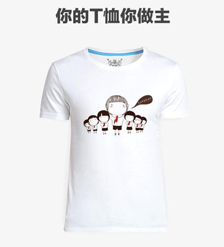 常见的T恤印花工艺