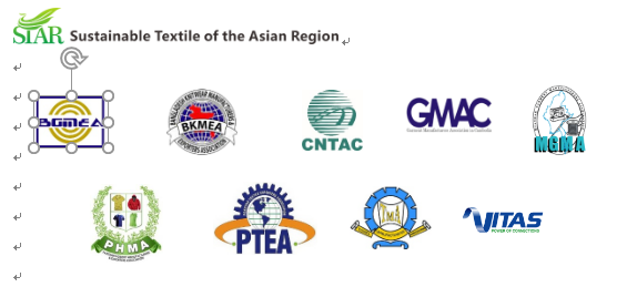 亚洲地区可持续纺织业网络发布呼吁疫情期间落实负责任采购的联合声明