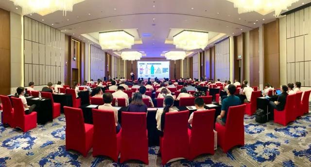 2020时尚之都·创新发展高峰论坛举办