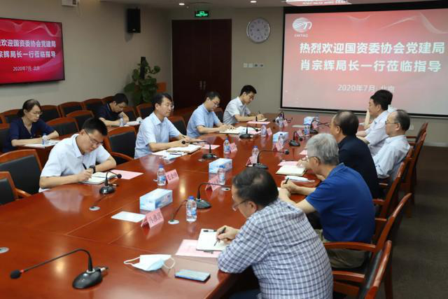 国资委协会党建局局长肖宗辉一行在中国纺织工业联合会调研指导