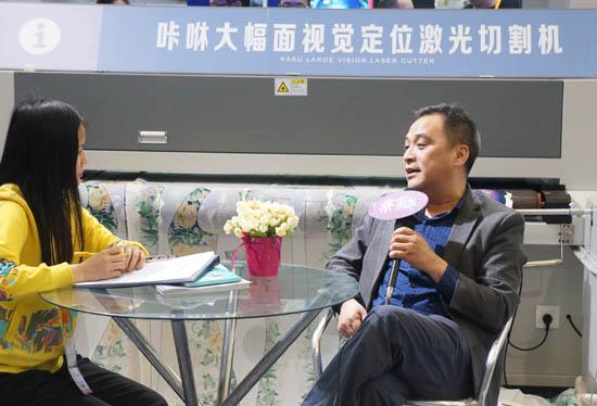 心系行业发展   与同行携手合作智创未来——专访上海咔咻智能科技有限公司宋翔总经理