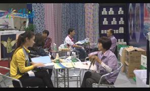 2014中国国际网印展集萃网专访江门蓬江区添基涂料厂