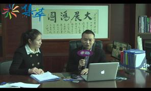 w88中文官方网站网专访香港华锦印花机械有限公司