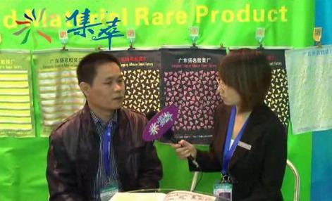 扬名胶浆厂亮相2010中国国际网印及数字化印刷展